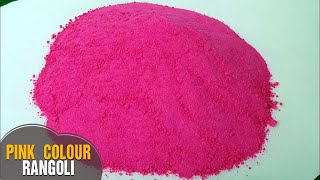 how to make rangoli powder at home quick & easy (Home made Pink Colour rangoli) by Latha Channel