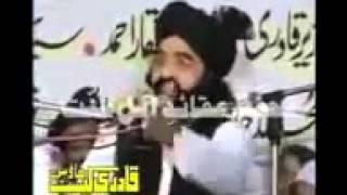 Deobandi, Wahabi Zaror Ye Zaror Sune - Pir Naseeruddin Naseer Golra Sharif Bayan