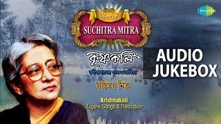 Krishnakali (Bengali Poems) - Suchitra Mitra | Bengali Tagore Songs | Audio Jukebox