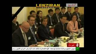 Special, commission of nuclear deal in Vienna in  Austria