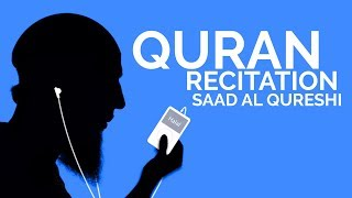 Must Listen This Beautiful Quran Recitation oF Surah Isra By Saad Al Qureshi