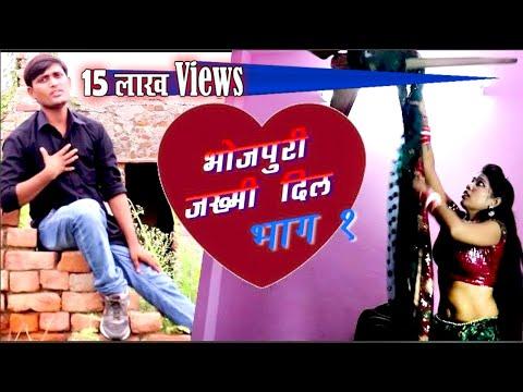 Dard Bhare Gana New Video || Pawan Singh Bewafa Song |@ Bhojpuri Sad Song Video