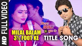 MILAL BALAM 3½ FOOT KE [ New Bhojpuri Video Song 2016 ]  Title Video Song By  LADO MADHESHIYA