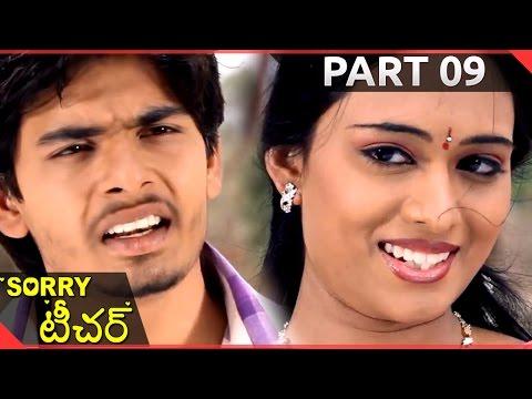 Xxx Mp4 Sorry Teacher Telugu Movie Part 09 10 Kavya Singh Aryaman 3gp Sex