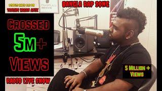 Live Banlga Rap 2k17 | Baula Gaan Ft. Rap | Beshi Joss Life with Black Smoke | Peoples Radio 91.6 FM