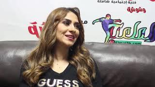 وشوشة| سارة حنفى تكشف عن الصدفة التى أدت لدخولها مجال الإعلام|Washwasha