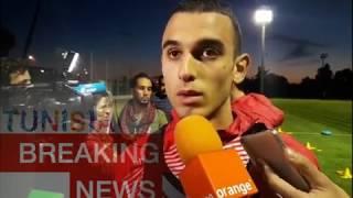 الحصة التدريبية للمنتخب التونسي تحضيرا للمباراة الودية ضد ايران