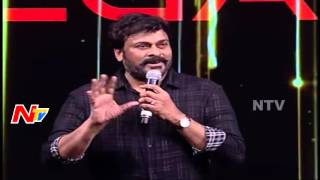 Chiranjeevi Says 'Oora Mass' Sarrainodu Dialogue @ Sarrainodu Audio Celebrations || NTV
