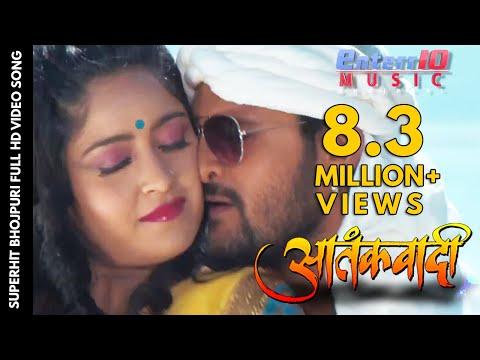 Xxx Mp4 Pani Pani Full Song Aatankwadi Khesari Lal Yadav Subhi Sharma Hit Bhojpuri Song 2017 3gp Sex