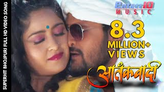 Pani Pani -Full Song - Film Aatankwadi - Khesari Lal Yadav & Subhi Sharma - Hit Bhojpuri Song 2017