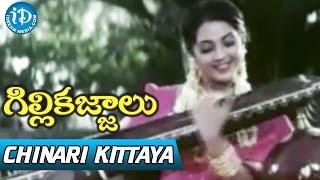 Gillikajjalu Movie Songs - Chinari Kittaya Putti Video Song || Srikanth, Meena, Raasi || Koti