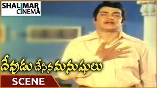 Devudu Chesina Manushulu Movie || S. V. Ranga Rao Promises To NTR || Shalimarcinema