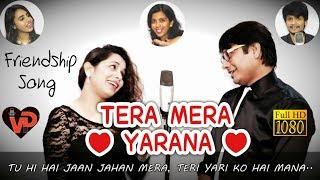Friendship Day Special | Yeh Rishta Hai | Vicky Parekh, Bhakti Dabholkar, Devyani, Dhwani, Gautam