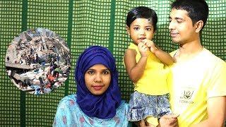 আজও আঁতকে ওঠেন রানাপ্লাজার রেশমা | Rana Plaza collapse: Reshma still trembles with fear