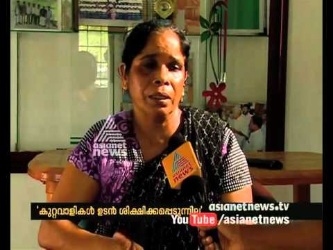 Xxx Mp4 Train Rape Victim Soumya S Mother Responds About The Brutal Rape And Murder Of Jisha 3gp Sex