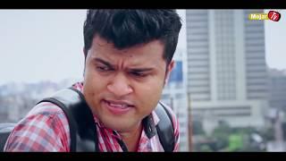আত্মহত্যা রহস্য | Bengali Short Film 2017 | Social Awareness New Video 2017 | Mojar Tv
