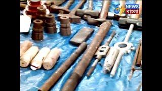ARMS FACTORY AT KOLKATA: কলকাতায় অস্ত্র কারখানার হদিশ