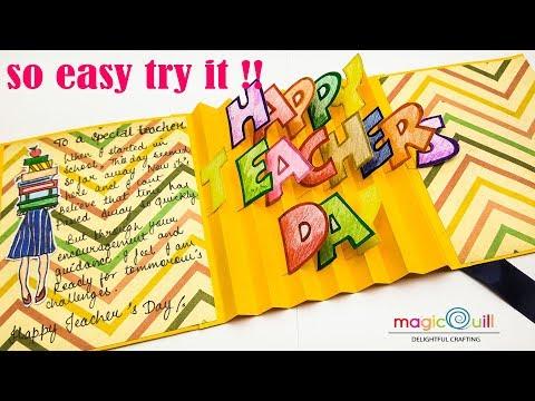 Xxx Mp4 How To Make Teachers Day Pop Up Card Easy Teachers Day Card Ideas Teachers Day 3gp Sex