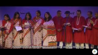 BPCSSA Pohela Boishakh & Rabindra-Nazrul Jayanti 1424