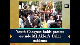 Youth Congress holds protest outside MJ Akbar's Delhi residence - #ANI News