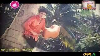 Tumake Dekhaer Pore Movie Agon Jolbei}{Amit Hasan HD Song}{JEWEL BOGRA CH}{18/9/2016}