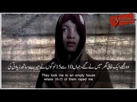 Xxx Mp4 15 Saal Ki Larki Par Burma Ka Zulm Tears Of 15 Year Old Girl Shame On You Burma 3gp Sex
