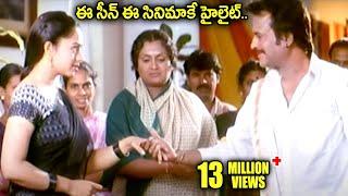 Narasimha Movie || Rajanikanth Soundarya Marriage Fixing Sentiment Scene