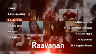 Raavanan Tamil Songs | Music Box