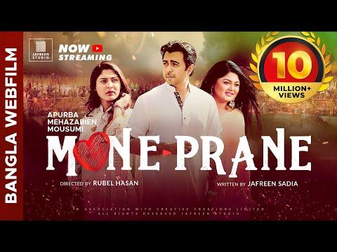 Xxx Mp4 💗 MONE PRANE মনেপ্রাণে 💗 Bangla New Natok 2019 Full HD —Apurba Mehazabien Mousumi—Valentine 39 S 3gp Sex