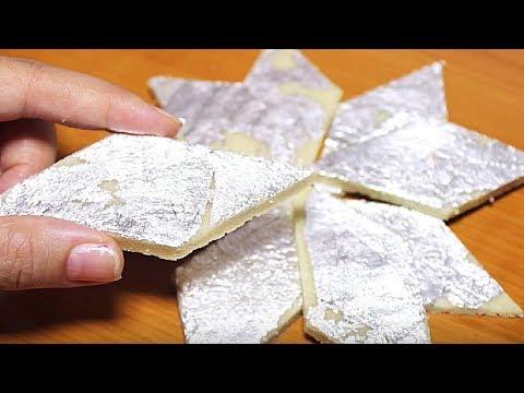 Xxx Mp4 Kaju Katli Recipe In Hindi Homemade Kaju Barfi Diwali Special Sweets Indian Sweet Recipe 3gp Sex