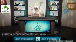 أهل الذكر (166) قناة الندى للشيخ مصطفى العدوي 3-8-2017