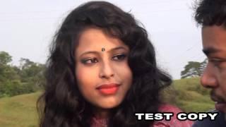 Sylheti Natok Gorom Kobor