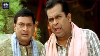 M. S. Narayana And Brahmanandam Non Stop Comedy Scene || Latest Telugu Comedy Scenes || TFC Comedy