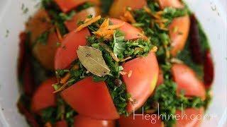 Լոլիկի Թթու - Stuffed Pickled Tomatoes Recipe - Heghineh Cooking Show in Armenain