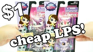 LPS - I FOUND CHEAP LPS FOR $1!! CHEAPEST LPS EVER!! (WHERE TO BUY)