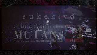 sukekiyo『MUTANS // 2016.7.17 sukekiyo 2016 live「裸体と遊具、泥芝居に讃歌の詩」-漆黒の儀-』Trailer