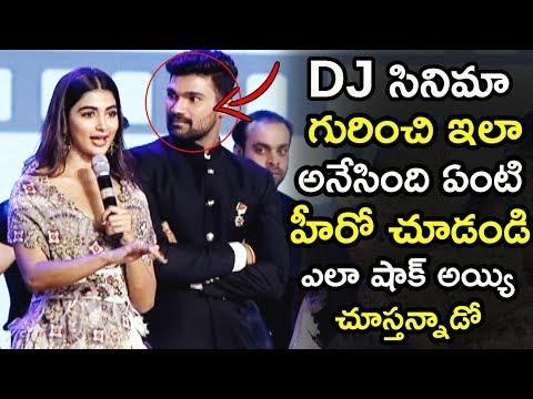 Pooja Hedge Shocking Words About DJ Movie At Sakshyam Audio Launch | Bellamkonda Srinivas | TETV