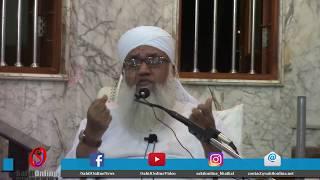 Moulana Sajjad Nomani addresses youth on current and burning issues