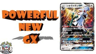 Silvally GX - Powerful New GX can help a LOT of Decks!