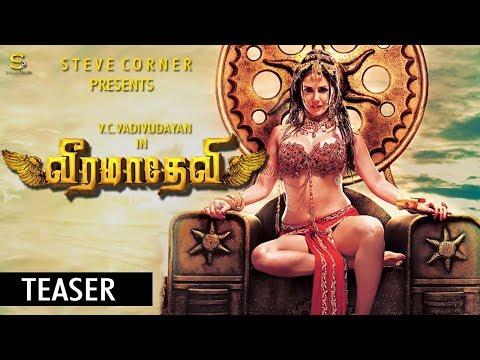Xxx Mp4 Veeramadevi Teaser Official Sunny Leone Tamil Movie 3gp Sex