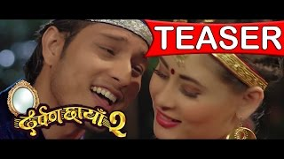 DARPAN CHHAYA 2 | दर्पण छाया २ | New Nepali Movie Official Teaser || By Tulsi Ghimirey