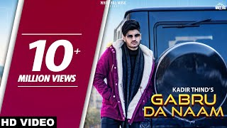 Gabru Da Naam (official Video) Kadir Thind | Raviraj | New Punjabi Song 2019 | White Hill Music