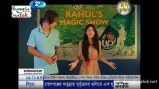 Bangla Natok 2015 ইলিউশন [HD] Ft. Partho Borua, Jeny