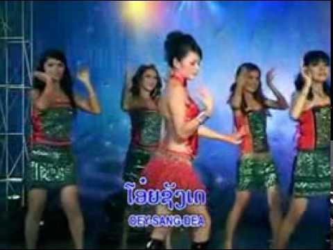 Lao Song Hua Tien Onn TING NOY