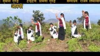 Gurung Movie Aashyo Salaijo Song
