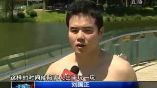 2012伦敦奥运会 海沙巧遇刘国正