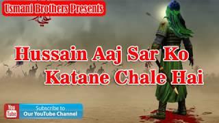 Hussain Aaj Sar Ko Katane Chale  Hai