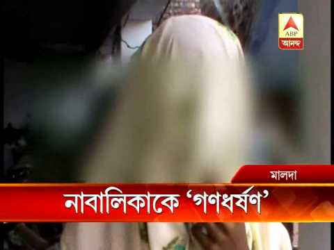 Minor girl allegedly gangraped in Malda, 4 arrested