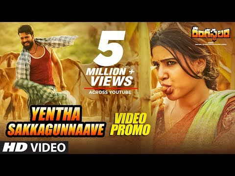 Xxx Mp4 Yentha Sakkagunnave Video Teaser Rangasthalam Songs Ram Charan Samantha Devi Sri Prasad Sukumar 3gp Sex