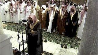 HD | Night 28 Makkah Taraweeh 2013 Sheikh Maahir
